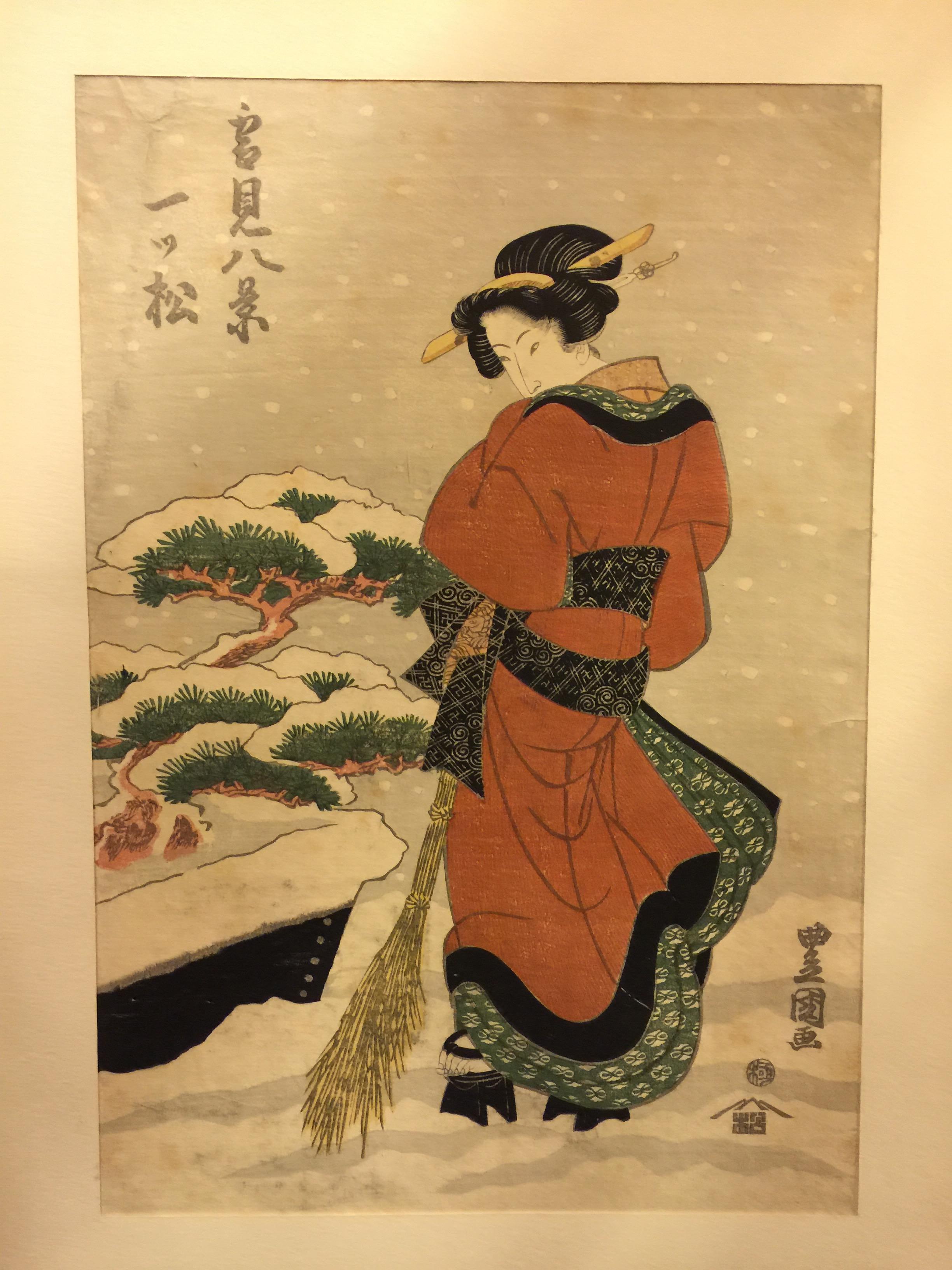 Utagawa Toyokuni Woodblock Print Hana